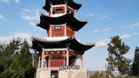 走进凤庆文昌阁,参观雄伟的帝君建筑,感受凤庆滇红之乡的独特魅力
