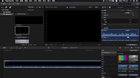 Final Cut pro  内置软件降低声音低噪