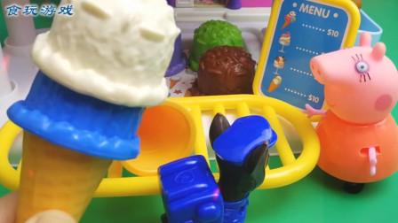 小猪佩奇猪妈妈卖冰淇淋汪汪队玩具