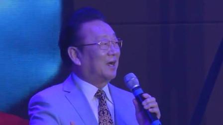 蒋大为献唱2017年浙闽边界蒋氏理事会新春年拜会