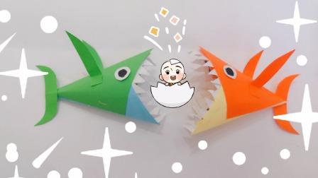 好可爱的鲨鱼折纸教程,折出来萌萌哒