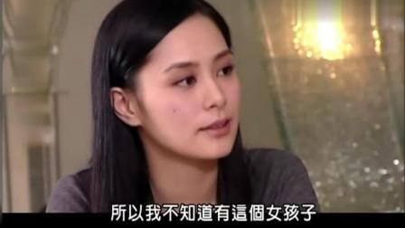 阿娇:陈冠希没有在和我拍拖的时候 同时和另外一个女人在一起