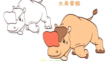 简笔画大全,雷兽简笔画(三)