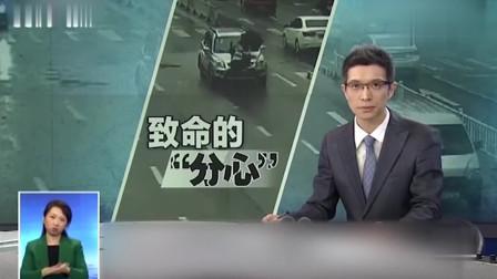 这起奇葩的交通事故 被朱广权吐槽出了新高度