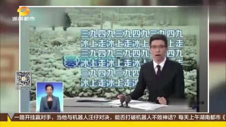 """朱广权""""泥石流""""版贺岁视频曝光!手语老师:你也有今天!"""