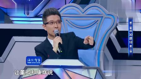 朱广权段子式点评,调侃康辉董卿,笑翻撒贝宁