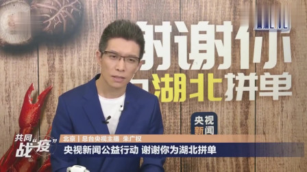 朱广权推销藕:奇变偶不变,符号看象限!吃了藕海枯石烂心不变!