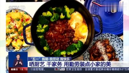 朱广权说网友这桌菜触及灵魂改变体重