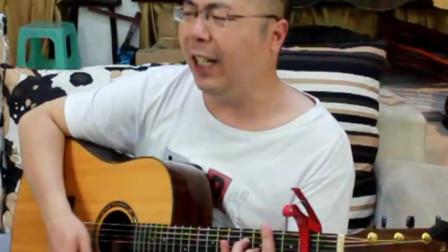 撕夜吉他弹唱