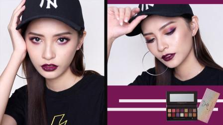 JoyceLemon - 紫色系欧美妆
