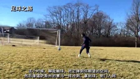 足球技巧丨五个曾创造历史的巴西足球技巧