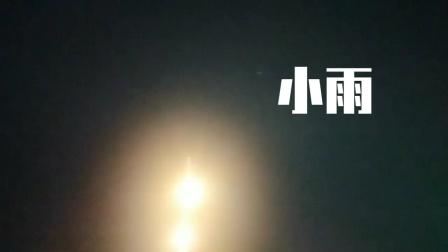 小雨 王莉美单曲