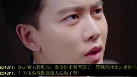 台湾网友点评任嘉伦新剧《秋蝉》:这帅度,又要沦陷了!
