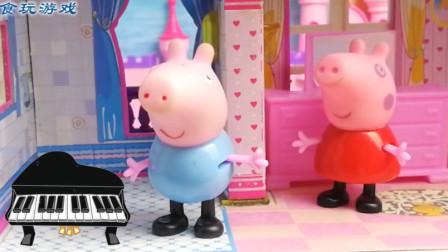 小猪佩奇乔治吃烧烤儿童故事