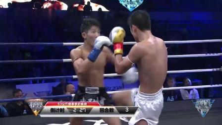 日本高手重拳专攻要害 韩子豪飞身连环踢 日本武士被打出擂台