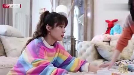 袁姗姗展示自己的衣柜,只在包文婧收拾的衣服上面放,女神好可爱
