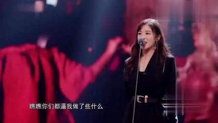 张含韵 郁可唯两代超女合体配音,确定她俩是歌手?