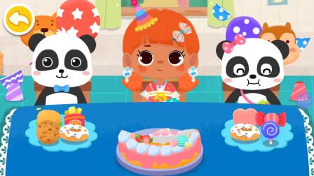 宝宝巴士之388 生日派对 育儿 亲子益智游戏 儿歌 宝宝巴士大全 少儿 早教