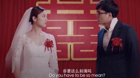 女人婚礼作死名场面,没有男人能忍受吧!