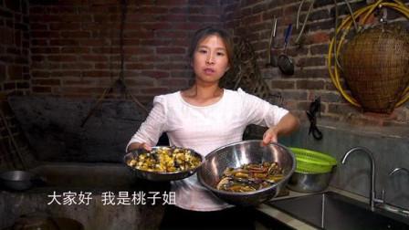 黄鳝,螺丝肉,龙虾一起红烧,川味十足,一家人吃得津津有味!#优酷吃货节##厨艺大赏#