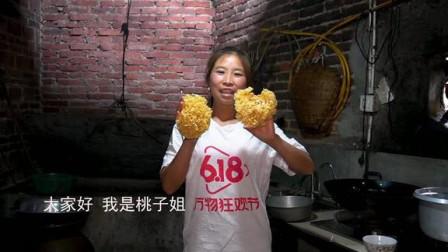 夏天来了,做一锅银耳汤,让生活甜甜蜜蜜!#优酷吃货节##厨艺大赏#