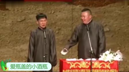 德云社相互拆台合集,闫鹤翔调侃郭麒麟,孟鹤堂挤兑周九良!