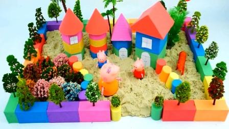 太空沙彩泥制作彩色花园城堡 学习颜色