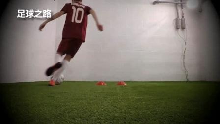 足球青训丨对墙训练之脚内侧触球变向