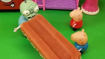 猪爸爸怎么变成了僵尸的样子?还好乔治给他拿了一个冰糕,他又变回来了!