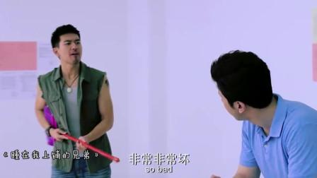 李现课堂上飙方言英语,愣是把英文对话变成相声,老师都听懵了!