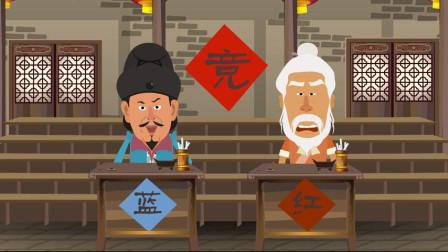 郭达蔡明经典小品动画版《住店》