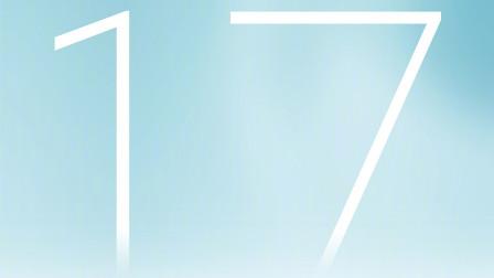 魅族17系列发布会简单回顾,可能是2020年独一份白色面板手机