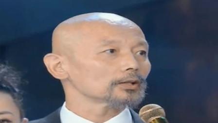 赵薇和王家卫同台PK,赵薇竟得了最佳导演奖,老梁都不服了