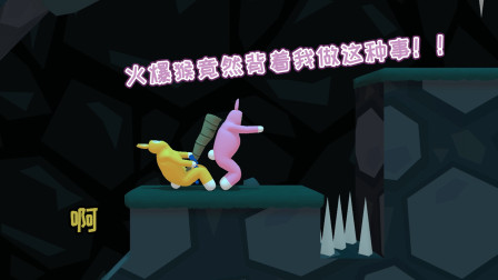 疯狂兔子人:糖宝宝什么都没做,猴子被扎只能说明他遭报应啦!