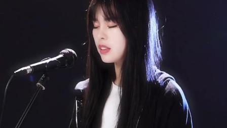 一首超好听的歌曲《岁月神偷》,小姐姐唱的太仙了!