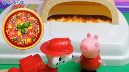 汪汪队到小猪佩奇买披萨玩具儿童故事