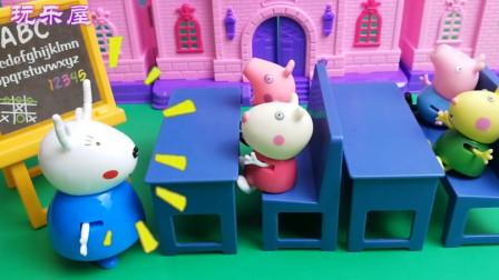 小猪佩奇乔治上学季儿童故事