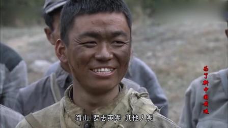 为了新中国:解放军包围3名国军,连长一看懵了,竟是老部下