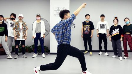 小孟 编舞《Versace On The Floor》Urban Dance Studio 都市编舞