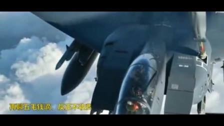 空中加油时,女加油员和F15飞行员间的对话,撩妹工作两不误!