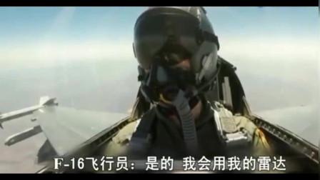 美国F35战斗机,F16战斗机对战视频曝光