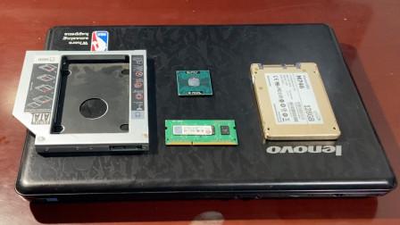 130元改造老旧笔记本联想Y450成为流畅网课电脑