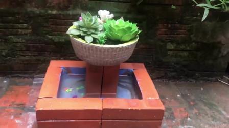 用红砖和水泥砌了个简易鱼缸,农村生活也别有风味!