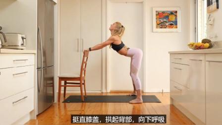 在家中用椅子后移常规训练,健美腹肌,减去赘肉
