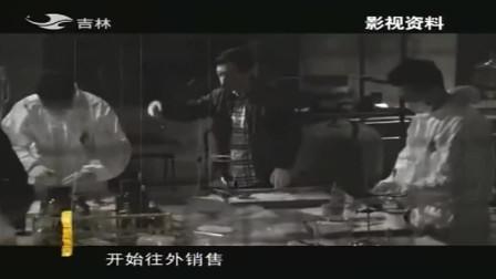 珍贵影像:大毒枭刘招华初次贩毒失败后,跑去普宁造出30吨冰毒