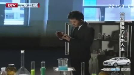 珍贵影像:刘招华只有中学学历,如何掌握新型制毒技术?看完令人惊讶