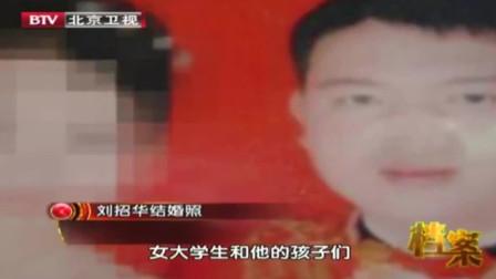 珍贵影像:刘招华逃跑未销毁制毒设备,专家对现场进行鉴定,结果令人震惊