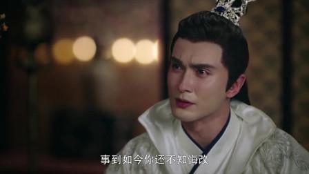 枕上书:和亲公主事情败露,被王君打入大牢,这王弟想要杀人灭口啊
