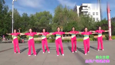 广场舞《美女主播》正背面演示,舞姿优美,好看好学