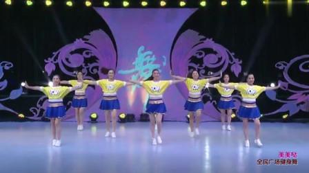 广场舞《美美哒》跳起来美美哒
